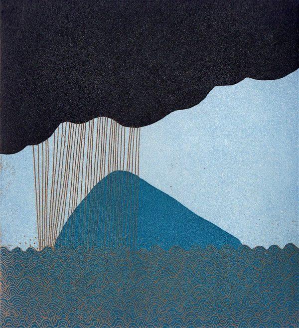 Graphic Studio Dublin: Yoko Akino, Squall