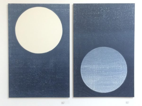 Graphic Studio Dublin: Kate MacDonagh, Echos Series