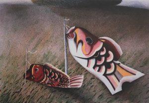 Graphic Studio Dublin •James McCreary: Garden Fish, James McCreary