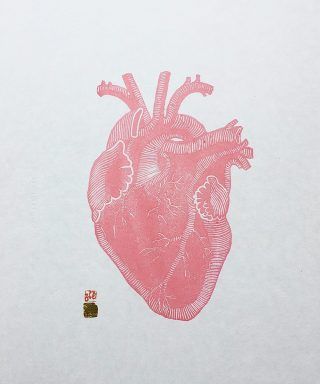 Yoko Akino, The Heart of the Matter