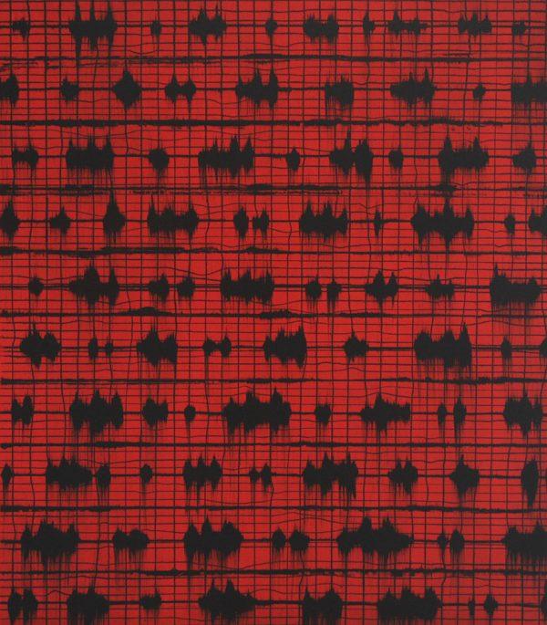 Graphic Studio Dublin: Red Grid (Vibrate)