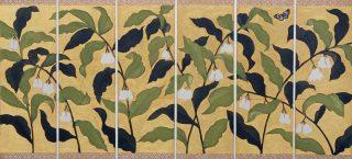 Jean Bardon, Solomons Seal and Butterfly